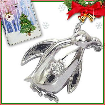 クリスマス限定Xmasカード付( 4月誕生石 ) シルバー ダイヤモンドペンダントネックレス(ペンギンモチーフ)