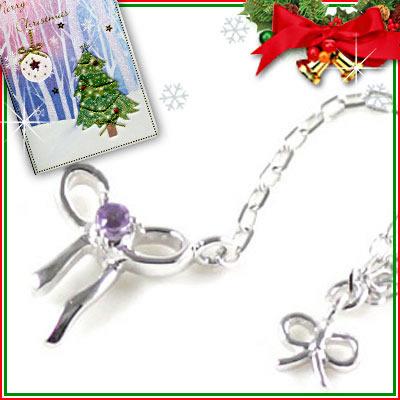 クリスマス限定Xmasカード付( 2月誕生石 ) K10ホワイトゴールド アメジストペンダントネックレス(リボンモチーフ)【DEAL】