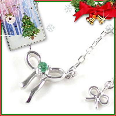 クリスマス限定Xmasカード付( 5月誕生石 ) K10ホワイトゴールド エメラルドペンダントネックレス(リボンモチーフ)【DEAL】