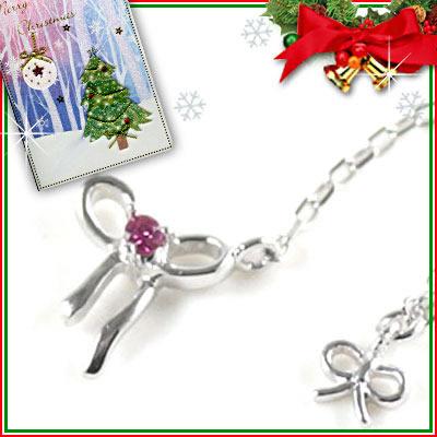 クリスマス限定Xmasカード付( 7月誕生石 ) K10ホワイトゴールド ルビーペンダントネックレス(リボンモチーフ)【DEAL】