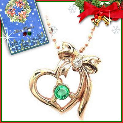 クリスマス限定Xmasカード付( 5月誕生石 ) K10ピンクゴールド エメラルドペンダントネックレス【DEAL】