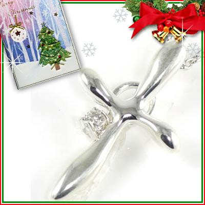 クリスマス限定Xmasカード付◆( 4月誕生石 ) シルバー ダイヤモンドペンダントネックレス(クロスモチーフ)【DEAL】