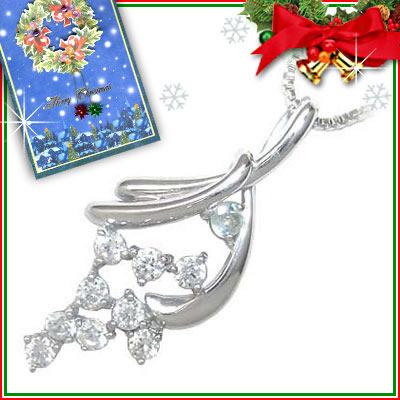 アクアマリン ネックレス クリスマス限定Xmasカード付( 3月誕生石 ) K18ホワイトゴールド ダイヤモンド・アクアマリンペンダントネックレス