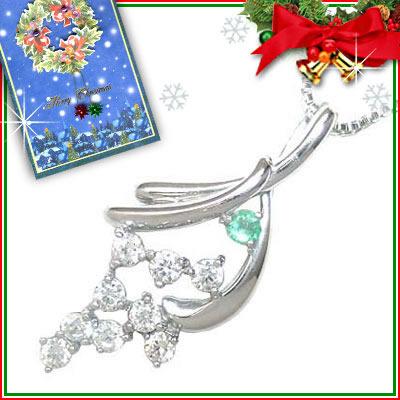 エメラルド ネックレス クリスマス限定Xmasカード付( 5月誕生石 ) K18ホワイトゴールド ダイヤモンド・エメラルドペンダントネックレス