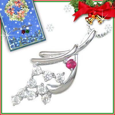 ルビー ネックレス クリスマス限定Xmasカード付( 7月誕生石 ) K18ホワイトゴールド ダイヤモンド・ルビーペンダントネックレス