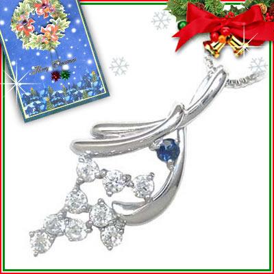 サファイア ネックレス クリスマス限定Xmasカード付( 9月誕生石 ) K18ホワイトゴールド ダイヤモンド・サファイアペンダントネックレス