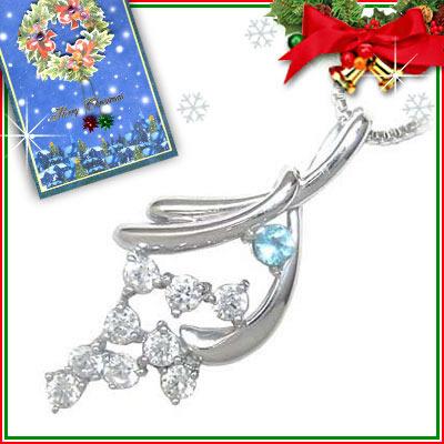 ブルートパーズ ネックレス クリスマス限定Xmasカード付( 11月誕生石 ) K18ホワイトゴールド ダイヤモンド・ブルートパーズペンダントネックレス