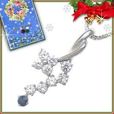 サファイア ネックレス クリスマス限定Xmasカード付( 9月誕生石 ) K18ホワイトゴールド ダイヤモンド・サファイアペンダントネックレス【DEAL】