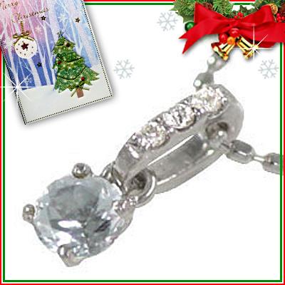 アクアマリン ネックレス クリスマス限定Xmasカード付( 3月誕生石 ) K18ホワイトゴールド アクアマリンペンダントネックレス【DEAL】