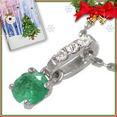 エメラルド ネックレス クリスマス限定Xmasカード付( 5月誕生石 ) K18ホワイトゴールド エメラルドペンダントネックレス【DEAL】