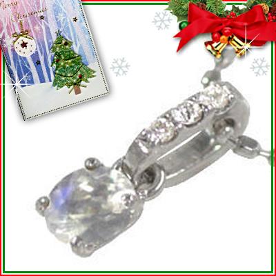 ムーンストーン ネックレス クリスマス限定Xmasカード付( 6月誕生石 ) K18ホワイトゴールド ムーンストーンペンダントネックレス【DEAL】
