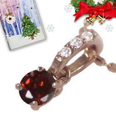 ガーネット ネックレス クリスマス限定Xmasカード付( 1月誕生石 ) K18ピンクゴールド ガーネットペンダントネックレス【DEAL】