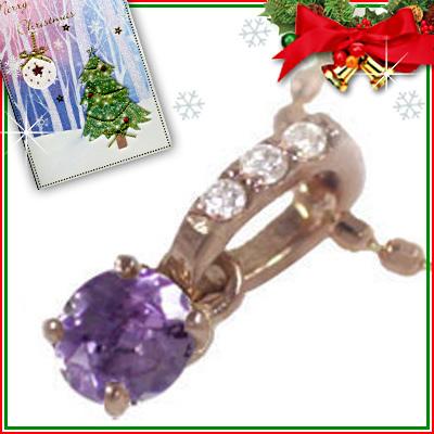 アメジスト ネックレス クリスマス限定Xmasカード付( 2月誕生石 ) K18ピンクゴールド アメジストペンダントネックレス【DEAL】