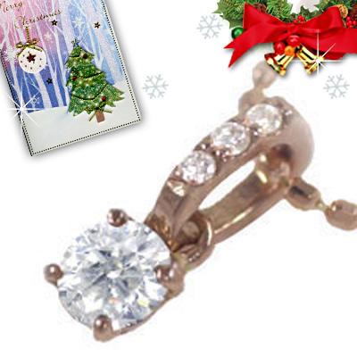 クリスマス限定Xmasカード付( 4月誕生石 ) K18ピンクゴールド ダイヤモンドペンダントネックレス【DEAL】