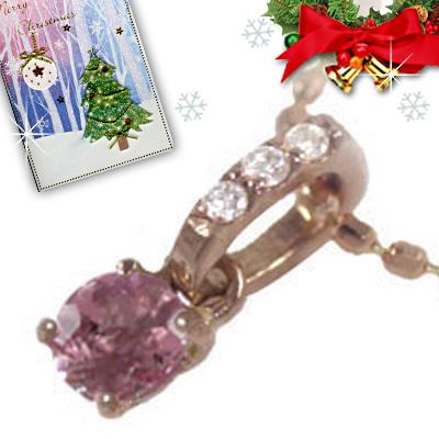 ピンクトルマリン ネックレス クリスマス限定Xmasカード付( 10月誕生石 ) K18ピンクゴールド ピンクトルマリンペンダントネックレス【DEAL】