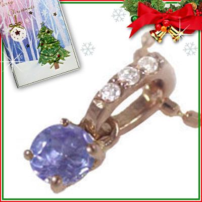 タンザナイト ネックレス クリスマス限定Xmasカード付( 12月誕生石 ) K18ピンクゴールド タンザナイトペンダントネックレス【DEAL】
