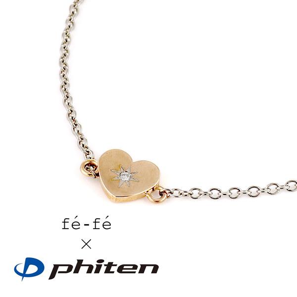 ファイテン Phiten チタン ブレスレット チタン レディース【DEAL】