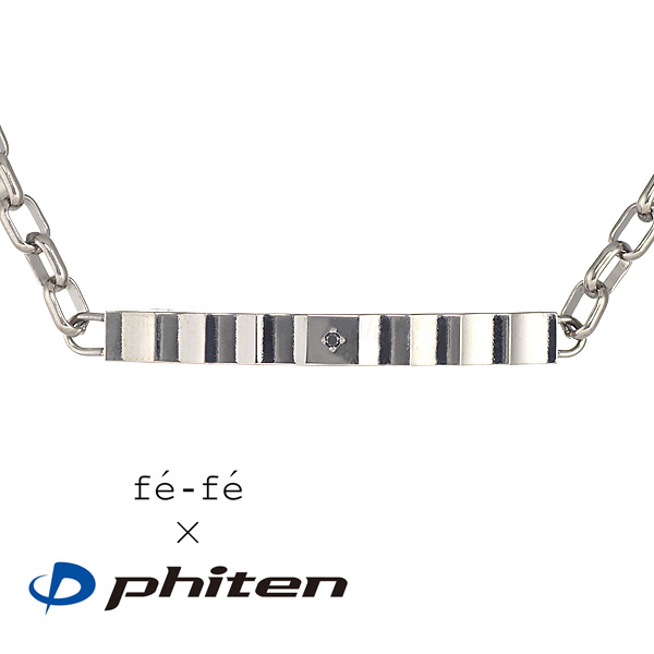 ファイテン Phiten チタン ブレスレット メンズ【DEAL】