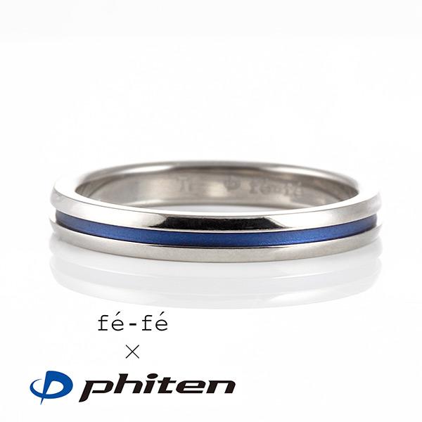 ファイテン Phiten チタン リング チタンリング メンズ【DEAL】