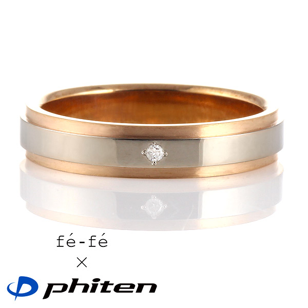ファイテン Phiten チタン ダイヤモンド リング チタンリング レディース【DEAL】