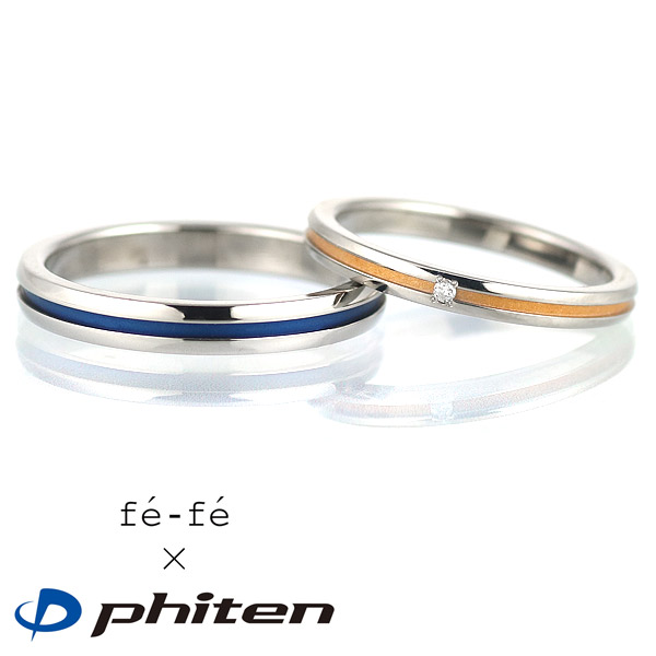 ファイテン Phiten チタン ダイヤモンド リング チタンリング ペアリング【DEAL】