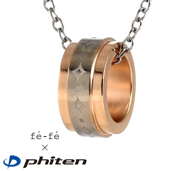 ネックレス メンズ ファイテン Phiten チタン ペンダント ネックレス チタンペンダント ネックレス メンズ【DEAL】