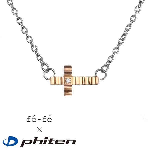 ファイテン Phiten チタン ペンダント ネックレス チタンペンダント ネックレス レディース