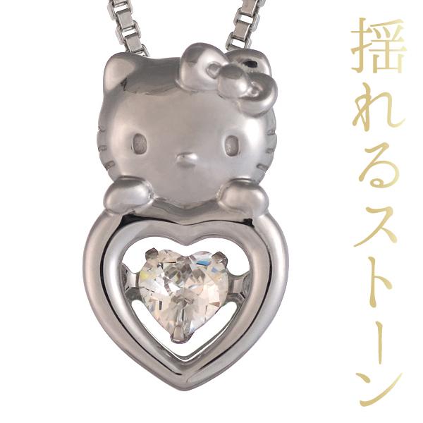 ネックレス ダンシングストーン ハローキティ ペンダント Hello Kitty pendant DancingStone キティちゃん シルバー プレゼント【DEAL】