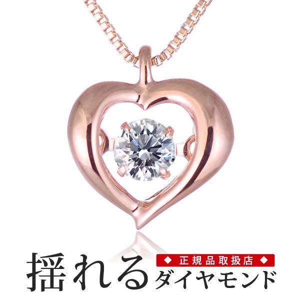 ダンシングストーン ダイヤモンド ネックレス 揺れる ダイヤモンド 一粒 ダイヤモンド ネックレス ピンクゴールド ダイヤモンドネックレス