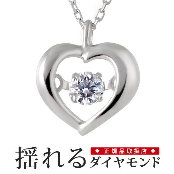 揺れる ダイヤモンド ネックレス ダンシングストーン ダイヤ 揺れる ダイヤモンド ネックレス【DEAL】