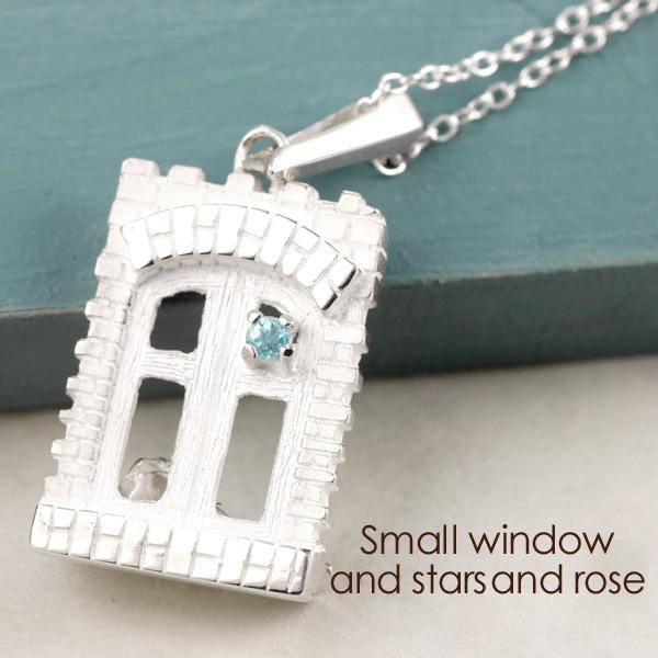 小窓と星とバラ シルバー ネックレス 【DEAL】
