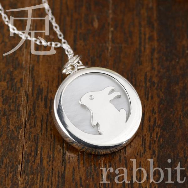 月 兎 シルバー ネックレス プレゼント
