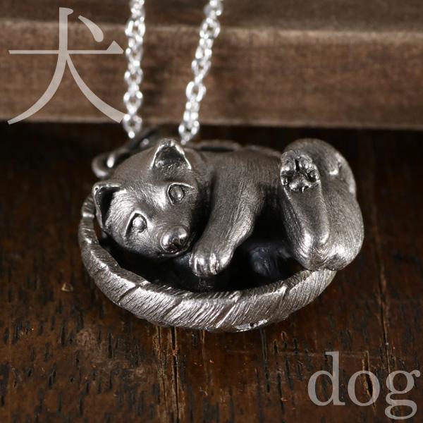笊かぶり犬 シルバー ネックレス プレゼント