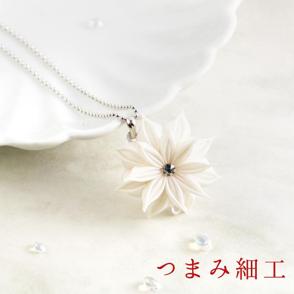 フラワー ネックレス 花の舞 奏