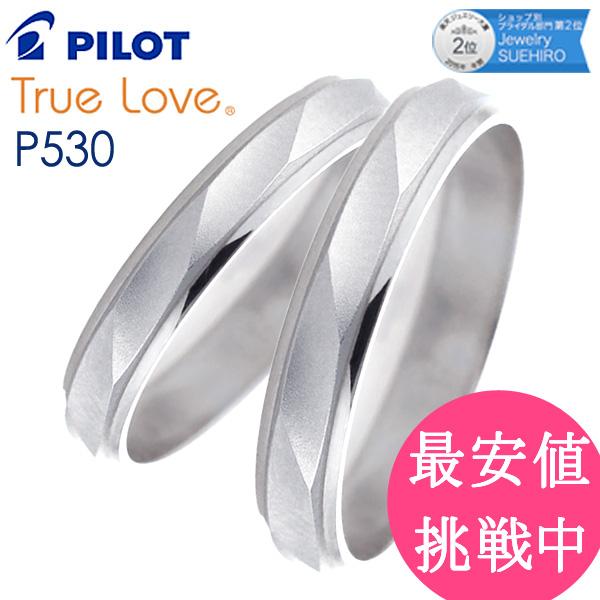 【レビュー高評価!!】結婚指輪 マリッジリング 結婚指輪 プラチナ 結婚指輪 プレゼント 結婚指輪 マリッジリング
