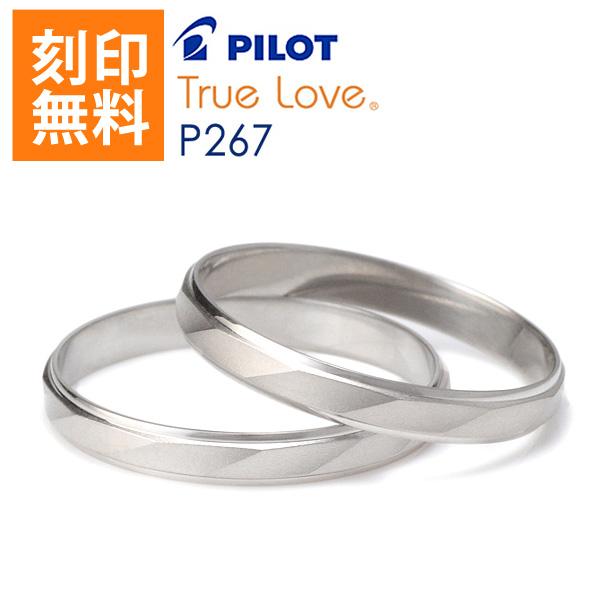 プラチナ ペアリング 結婚指輪 マリッジリング つや消し シンプル 2本セット