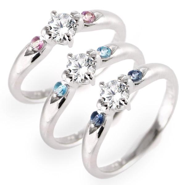 選べる誕生石 プラチナ ダイヤモンドリング(婚約指輪・エンゲージリング・リング)