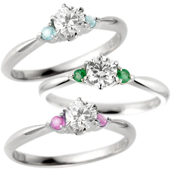 選べる誕生石 プラチナ ダイヤモンドリング(婚約指輪・エンゲージリング)【DEAL】 末広 スーパーSALE【今だけ代引手数料無料】
