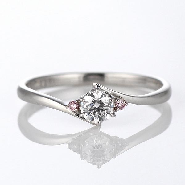 ダイヤモンド プラチナ ピンクダイヤモンド リング 婚約指輪 エンゲージリング 鑑別書付