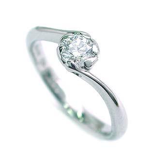 立爪 エンゲージリング ダイヤモンド ダイヤ プラチナ リング 婚約指輪 ソリティア 0.35ct