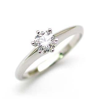 ダイヤモンド リング 人気 指輪 プラチナ ダイヤ デザイン レディース 婚約指輪 0.33ct スーパーSALE 今だけ代引手数料無料 末広 感謝価格 エンゲージリング ※アウトレット品