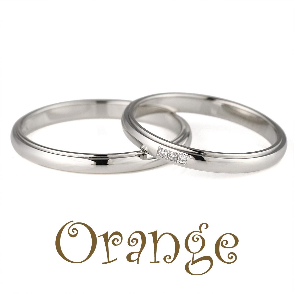 結婚指輪 マリッジリング ペアリング ダイヤモンド プラチナ Orange 人気 シンプル 【2本セット】 末広 スーパーSALE【今だけ代引手数料無料】