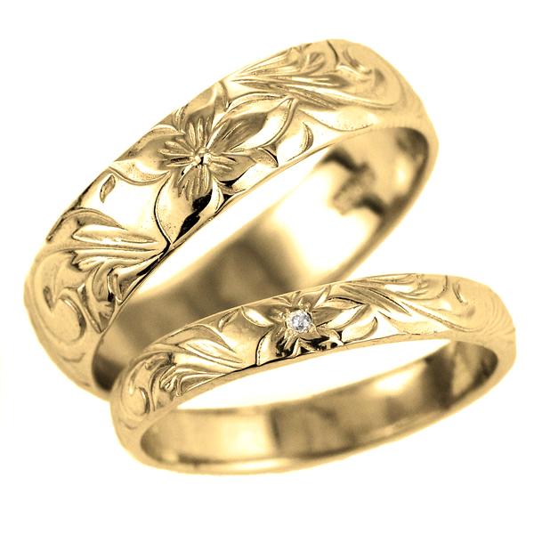ハワイアンジュエリー ペアリング ダイヤモンド リング K18イエローゴールド 5mm
