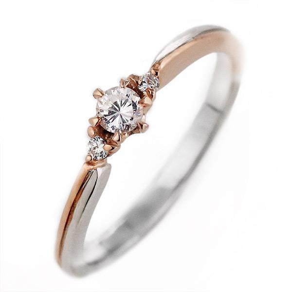 ダイヤモンド リング 婚約指輪 プラチナ 18金 K18 18k エンゲージリング 一粒 ストレート