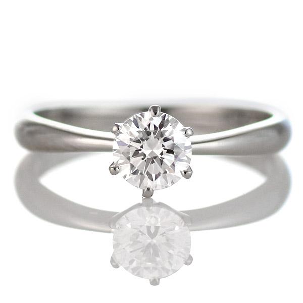 婚約指輪 エンゲージリング ダイヤモンド プラチナ リング 鑑別書付 ソリティア 一粒