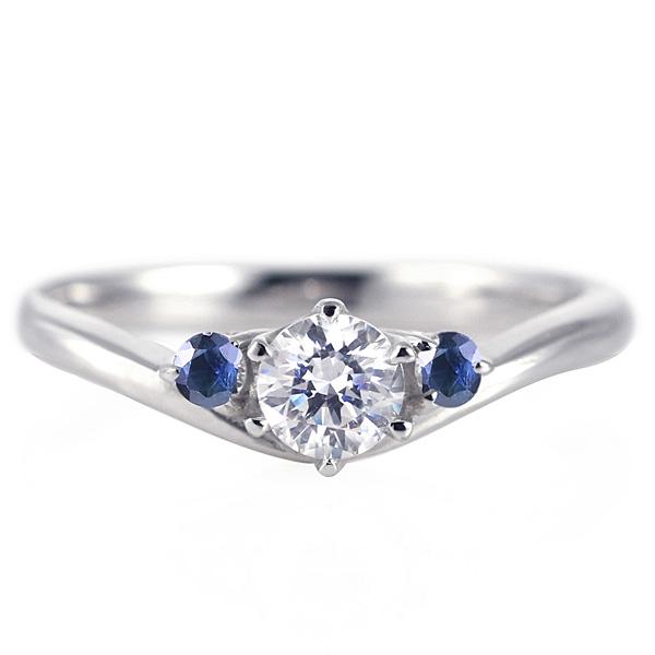婚約指輪 ダイヤモンド プラチナリング 一粒 大粒 指輪 エンゲージリング 0.3ct プロポーズ用 レディース 人気 ダイヤ 刻印無料 9月 誕生石 サファイア