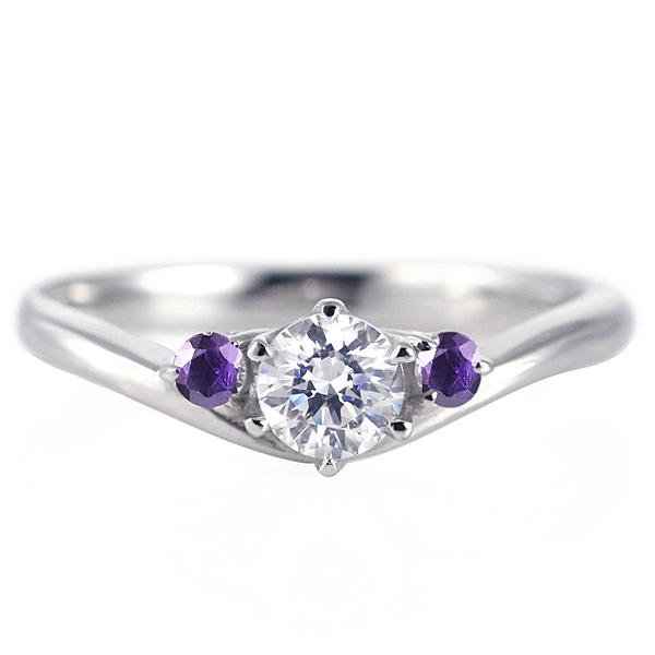婚約指輪 ダイヤモンド プラチナリング 一粒 大粒 指輪 エンゲージリング 0.5ct プロポーズ用 レディース 人気 ダイヤ 刻印無料 2月 誕生石 アメジスト