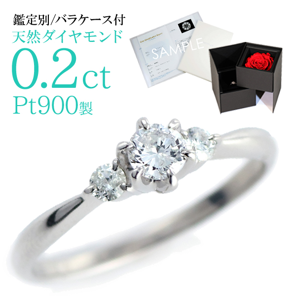 婚約指輪 エンゲージリング ダイヤモンド プラチナ リング ★今ならバラケースプレゼント★