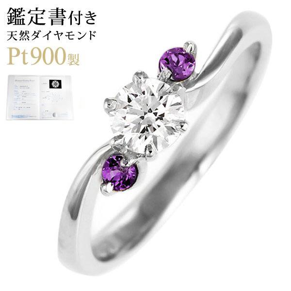 ダイヤモンド 指輪 プラチナ リング ダイヤ デザイン リング レディース 婚約指輪 エンゲージリング 0.33ct【DEAL】