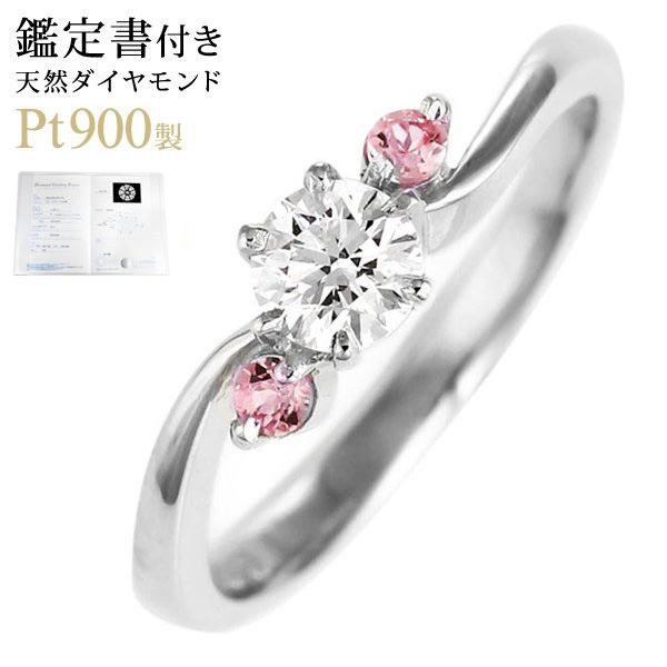 低価格の ダイヤモンド プラチナ 指輪 プラチナ リング ダイヤ デザイン リング リング レディース デザイン 婚約指輪 エンゲージリング 0.35ct【】 末広 母の日【今だけ手数料無料】, いい肌発信!美サイエンス:a2987f5f --- dibranet.com